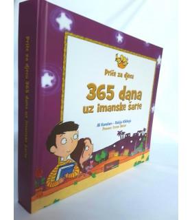 365 dana uz imanske šarte