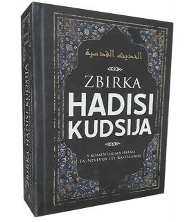 Zbirka Hadisi Kudsija