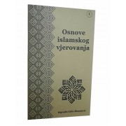 Osnove islamskog vjerovanja