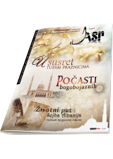 El-Asr nov/dec 2015 (69)