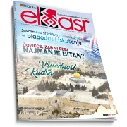 El-Asr jan/feb 2018 (82)